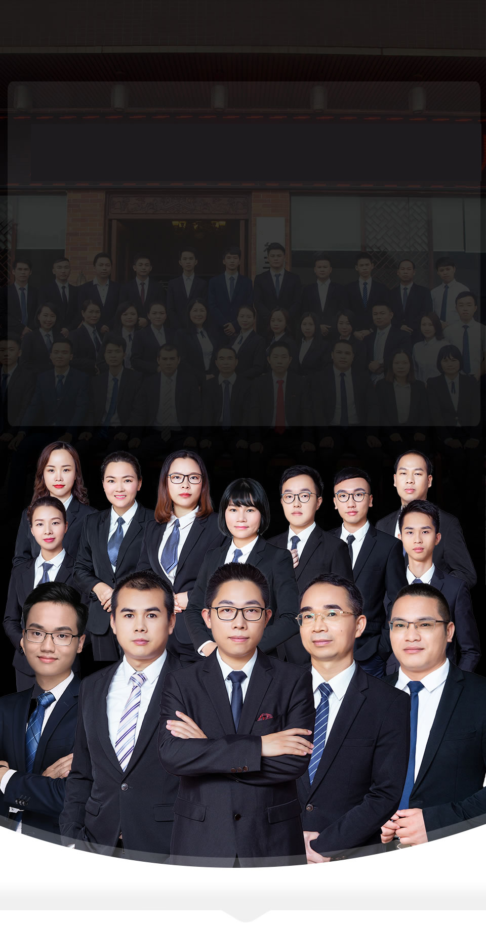 全国法律律师事务所tp1.sanfo999.com